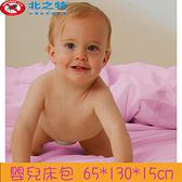 【北之特】舒柔眠嬰兒床包 65*130*15 粉紅