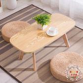 交換禮物-茶几北歐飄窗桌子小茶幾榻榻米茶幾簡約日式窗台地台桌矮桌飄窗小桌子 XW