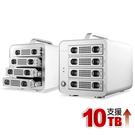 伽利略 USB3.0 1至2層抽取式鋁合...