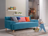 三人沙發 藍色絨布三人沙發 ╴美利達家具
