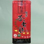 有機佳芳蜜香紅茶75g/罐