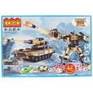 COGO 積高積木 13366 暴君高能砲積木 2合一/一盒入(促400) 約308片入 ST安全玩具-可跟樂高一起組合-生