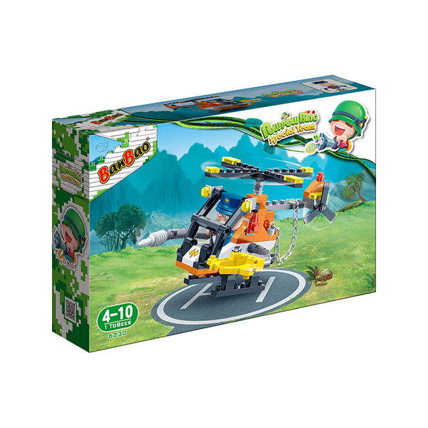 炮炮兵系列 NO.6230敵方直升機 正版聯名(樂高Lego通用)【BanBao邦寶積木楚崴】