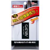 GATSBY 超強力吸油面紙 (70張入)