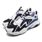 Reebok 復古慢跑鞋 Royal Turbo Impuls 黑 白 藍 男鞋 女鞋 運動鞋 【PUMP306】 EH3464