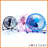 【Love Shop】6吋鋁葉 座兩用鐵製6吋鋁葉超靜USB四季風扇/2.5W超低耗電有開關