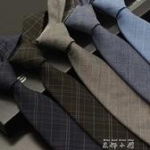 男士時尚休閑英倫灰色格子領帶8cm商務正裝手打韓版領帶潮禮盒裝 米娜小鋪