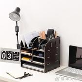 辦公桌面A4文件收納架快遞單收納盒A5賬單憑證票據筆筒收納柜 優家小鋪