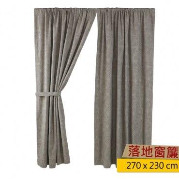 HOLA 晨葉緹花雙層遮光落地窗簾-綠 270x230cm