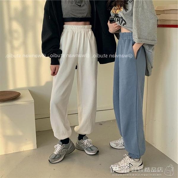 加絨加厚運動褲女秋冬今年流行褲子寬鬆直筒高腰顯瘦束腳哈倫衛褲 伊蘿