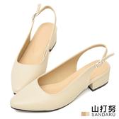 尖頭鞋 優雅簡約後空低跟鞋