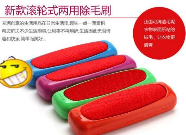 [協貿國際]  加大除塵靜電乾洗刷環保毛刷粘毛器 (4個價)