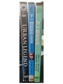 挖寶二手片-D57-000-正版DVD*電影【下一個就是你/系列3部合售】-(直購價)