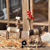 擺件/北歐簡約創意手工復古麋鹿桌面小鹿動物裝飾【歐洲站】