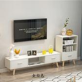限定款電視櫃 北歐簡約現代時尚電視櫃 客廳茶幾電視櫃組合電視機櫃jj