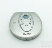 全 便攜CD機隨身聽 CD播放機 英語外語CD學習 胎教 音樂 花樣年華