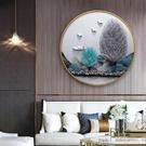 鑽石畫 2021年新款5d鑚石畫羽毛滿鑚客廳水晶點貼畫磚石秀玄關十字繡 618購物節