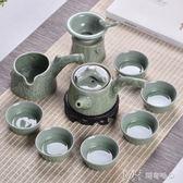 茶具套裝陶瓷哥窯家用簡約茶碗冰裂釉整套汝窯功夫茶杯泡茶壺   瑪奇哈朵