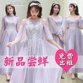 姐妹團伴娘服長袖閨蜜裝中長款婚禮服 奈斯女装