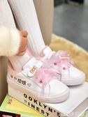 兒童運動鞋童鞋女秋冬新款女童板鞋百搭小白鞋加絨兒童棉鞋大棉運動鞋子 限時特惠