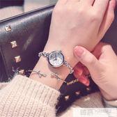 手錶女學生韓版簡約時尚潮流 小巧手錬式可愛百搭chic女錶