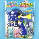 小多莉泡泡槍 D636 音樂電動連發泡泡槍+泡泡水(附電池)/一袋5支入{促180}~生JY013-C