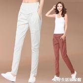 哈倫褲 褲子女夏季薄款寬鬆緊高腰直筒哈倫褲百搭顯瘦大碼亞麻棉休閒長褲 美好生活