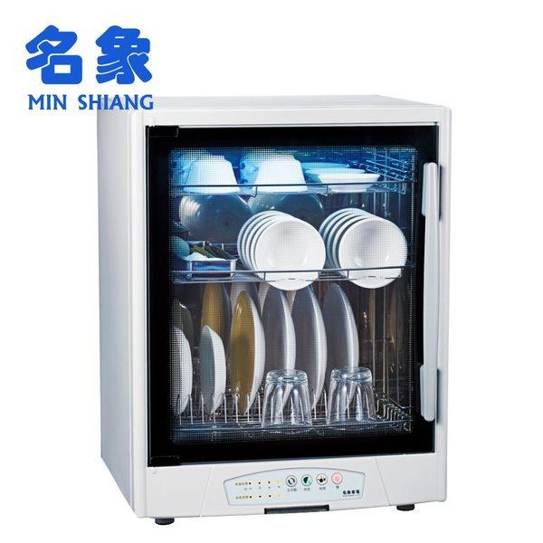 【名象】紫外線白鐵三層烘碗機TT928/TT-928 ◆86小舖 ◆