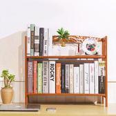 簡易書架桌上置物架宿舍學生簡約現代多層落地實木小型家用收納架WY