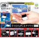 小全套4款【日本正版】掌中電腦與周邊 白色篇 扭蛋 轉蛋 迷你筆電 迷你電腦 擺飾 tarlin - 625298SP