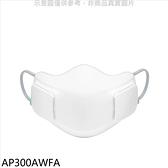 《結帳打85折》LG樂金【AP300AWFA】電子口罩型空氣清淨機