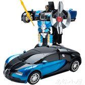 變形金剛機器人動遙控汽車兒童玩具