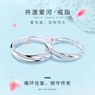 戒指 925純銀情侶款戒指女結婚對戒男一對個性單身小眾設計輕奢食指戒 艾家