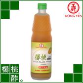 【工研酢】古早味健康酢─楊桃口味(600ml‧果醋‧健康醋)