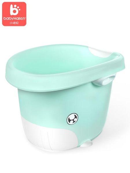 小哈倫兒童洗澡桶嬰兒浴盆可坐躺小孩泡澡沐浴不折疊大號寶寶浴桶 IGO