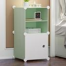 床頭櫃 簡約現代小型柜子臥室床邊宿舍收納儲物柜多功能置物架TW【快速出貨八折搶購】