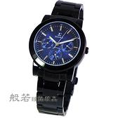 SIGMA 極品風格時尚腕錶-黑x藍
