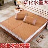 簡森涼席床竹蓆宿舍學生竹涼席子夏季雙面折疊單雙人  Cocoa