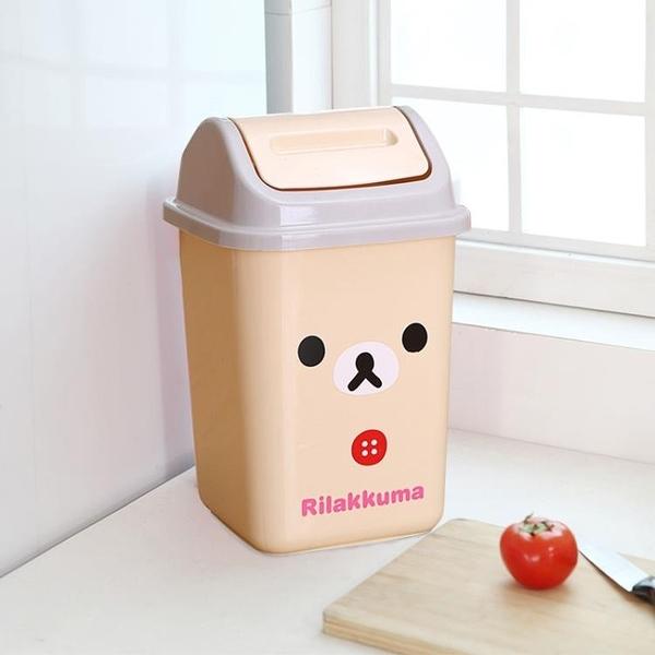 垃圾桶  川為家用垃圾桶臥室客廳衛生間有蓋垃圾桶大號可愛創意搖蓋垃圾筒jy MKS交換禮物