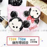 ~小時候 屋~迪士尼  雙頭米奇TSUM TSUM 迷你梯形零錢包鑰匙包