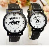 情侶對錶 時尚潮流鋼帶防水對錶心型學生韓版潮流簡約女男 sxx3084 【雅居屋】