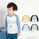 1-3歲男童長袖T恤春裝打底衫2男寶4棉上衣5小男孩6內搭衛生衣7潮8 歐韓時代