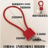 鋼絲鎖繩可伸縮細鋼絲繩密碼鎖鋼絲繩密碼鎖加長行李箱小鎖帶鑰匙 青木鋪子