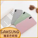 簡約素面果凍殼 三星 S20+ S20 Ultra Note10 lite S10 S10+ Note9 8 S9+S8+手機殼 保護套