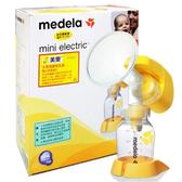 美樂小型電動吸乳器