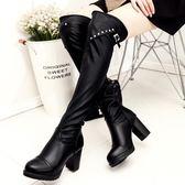 長靴子女冬新品百搭 高筒靴粗跟過膝靴高跟馬靴彈力靴