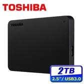 [富廉網]【Toshiba】Canvio Basics 黑靚潮lll 2TB 2.5吋 行動硬碟 (HDTB420AK3AA)