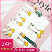 【現貨】梨卡 - 韓國製活潑笑臉浪漫少女心羅馬珍珠蕾絲耳環耳針JU604