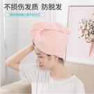 干發帽女 雙層 加厚 超強吸水 擦長頭髮 速干 成人 學生 兒童 包頭毛巾