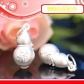 銀鏡DIY S990純銀材料配件/質感霧面繫蝴蝶結造型福字葫蘆吊墜E~適合手作蠶絲蠟線/幸運衝浪繩